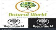 نچرال ورلد(natural world)